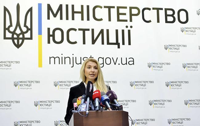 Фото: Наталя Бернадська (minjust.gov.ua)
