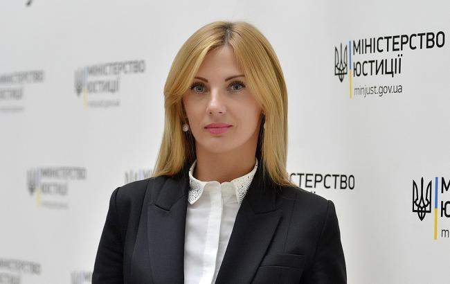 Фото: Светлана Глущенко (minjust.gov.ua)