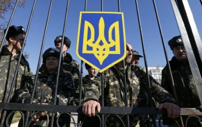 Фото: украинские военнослужащие