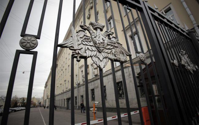 Фото: Минобороны РФ предлагает урезать расходы на похороны