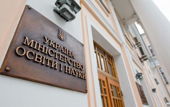 Минобразования Украины отняло лицензии уряда институтов Донбасса иКрыма