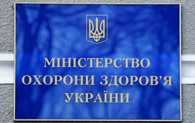 Більшість банків пуповинної крові в Україні не мають належної бази
