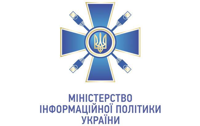 Україна може вимагати санкцій через захоплення в Криму обладнання для мовлення