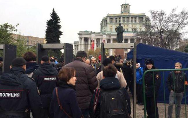 У центрі Москви зібралися учасники мітингу проти дій РФ в Сирії