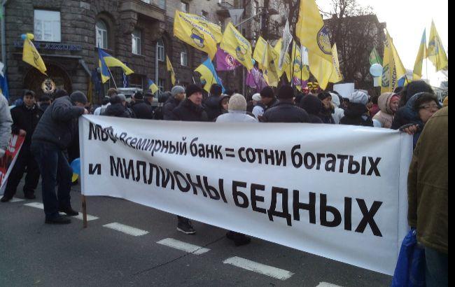 Фото: митинг под АПУ