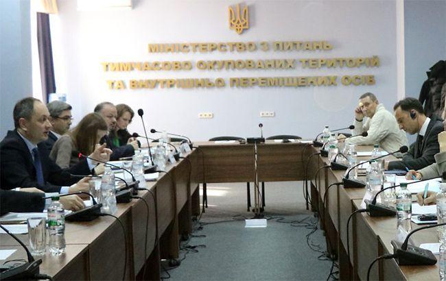 Фото: заседание Исполнительного совета ЦФМП (mtot.gov.ua)