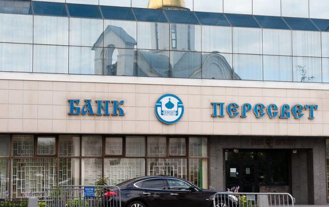 Фото: реальна сума виданих банком кредитів може бути вище