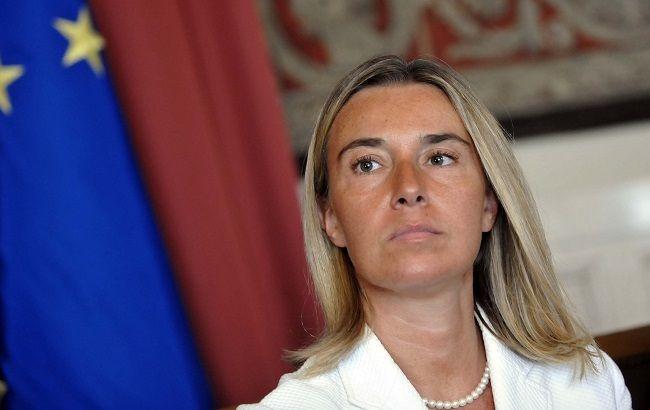 Верховный представитель ЕС по иностранным делам Федерика Могерини