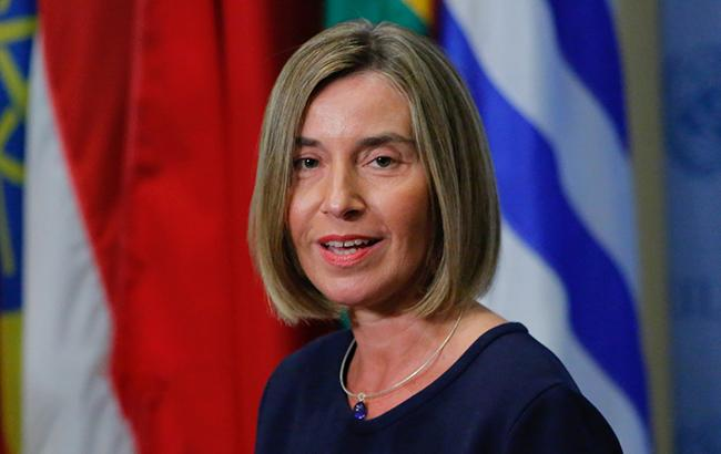 Фото: Федеріка Могеріні (European External Action Service)