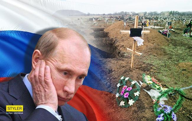 """""""Щотижневі похорони"""": журналіст розкрив масштаби кількості втрат армії РФ на Донбасі"""
