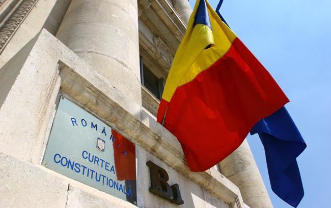 Конституционный суд Румынии отменил скандальные изменения, ослаблявшие борьбу с коррупцией