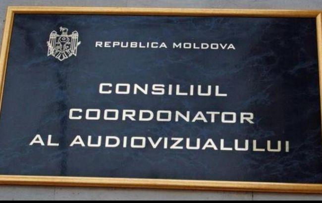 Фото: КСТР провів моніторинг телевізійних програм
