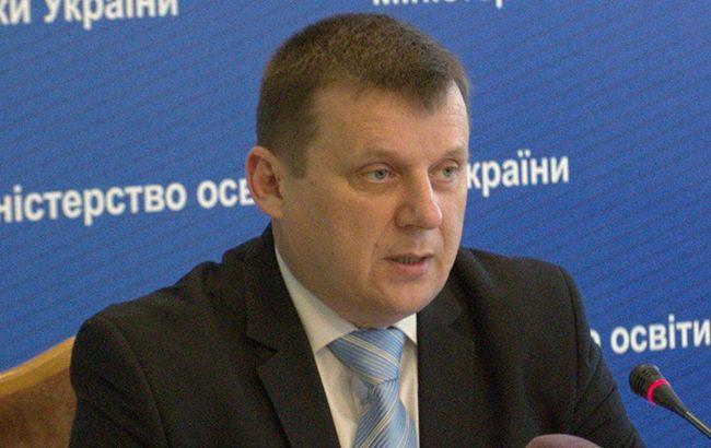 Украинские абитуриенты больше несмогут сдавать ВНО порусскому языку
