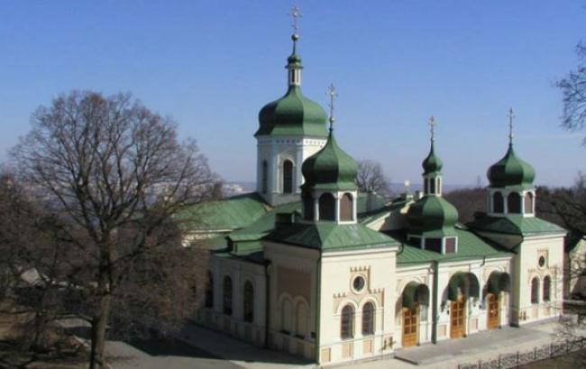 Фото: Свято-Троїцький Іонінський монастир (orthodox.kiev.ua)