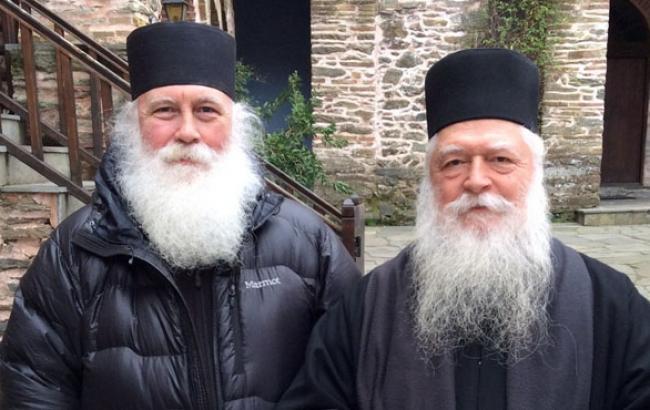 Фото: Афонские старцы всегда желали Украине мира (logoslovo.ru)