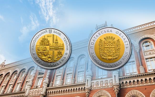 Нацбанк выпустил новую монету номиналом 5 гривен