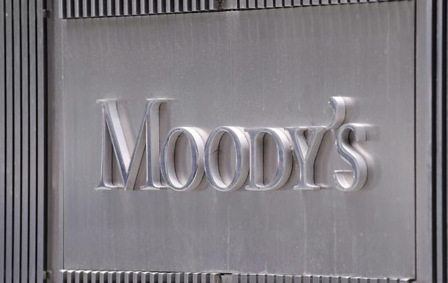 Фото: Moody 's