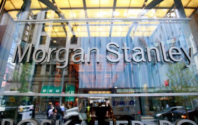 Фото: Morgan Stanley