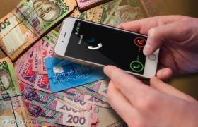 За первое полугодие 2017 года полиция получила почти 2,5 тыс. заявлений о мошенничестве в Интернете (фото: РБК-Украина)