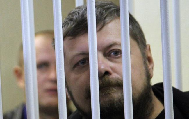 Мосійчук визнав себе винним