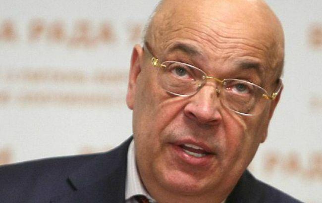 """Геннадий Москаль: """"Лишь трое бойцов закарпатского """"Правого сектора"""" имеют отношение к АТО"""""""