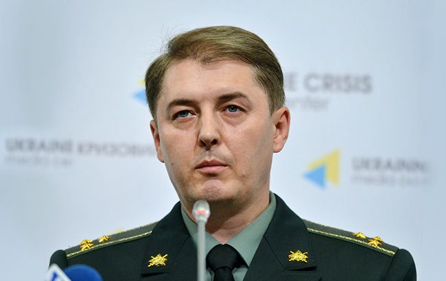 Александр Мотузяник - спикер АТО
