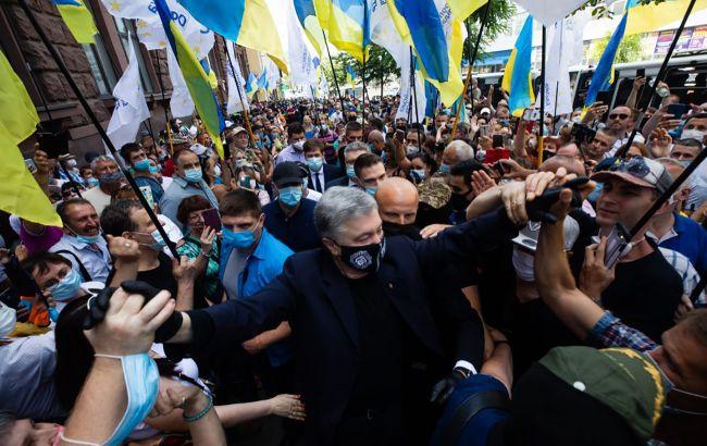 Под ГБР проходит акция в поддержку Порошенко и против политических репрессий