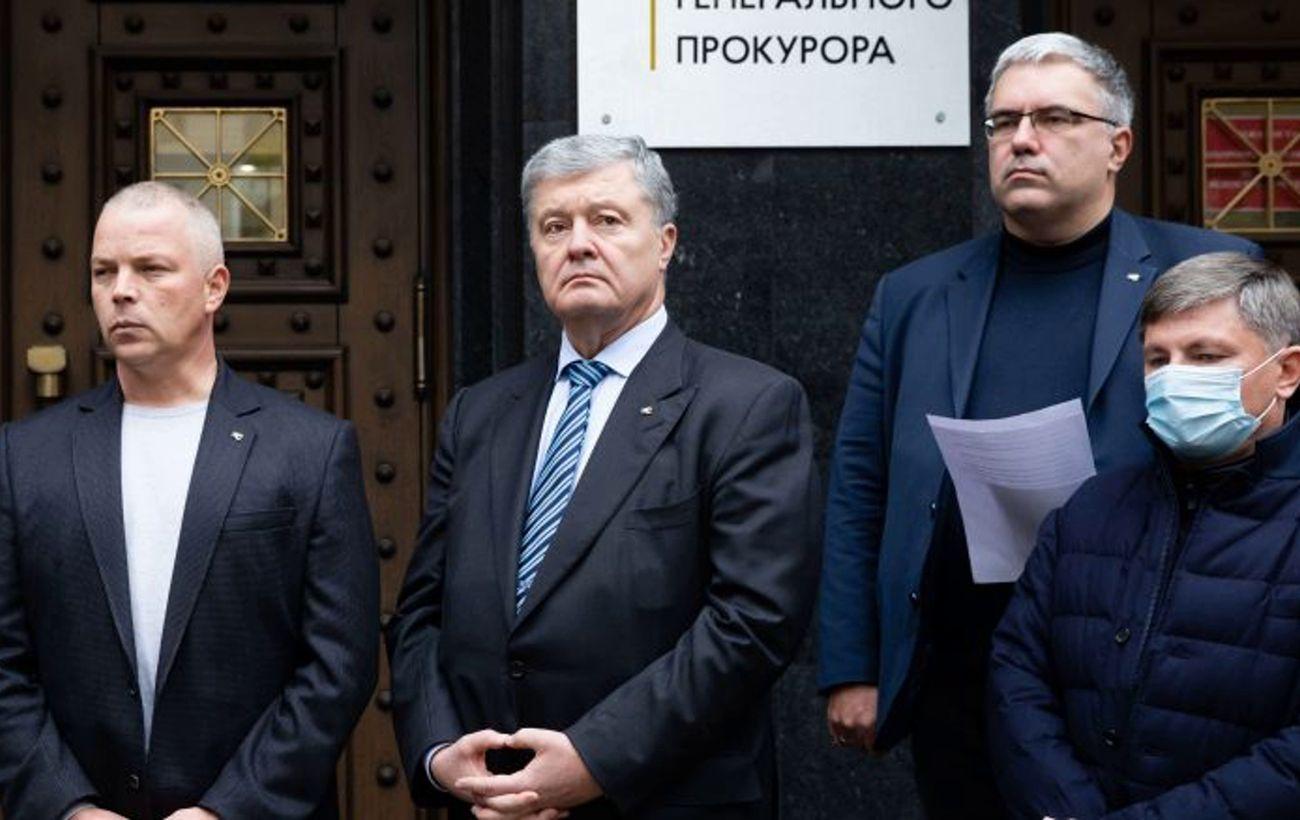 Порошенко возле Офиса генпрокурора: власть фабрикует дела за события 2014 года
