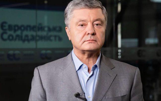 Порошенко озвучив покроковий план членства України в НАТО