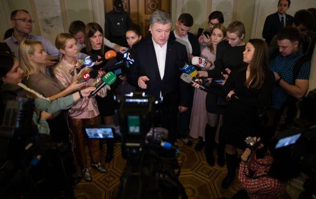 Порошенко: информационная атака на правительство - в интересах России