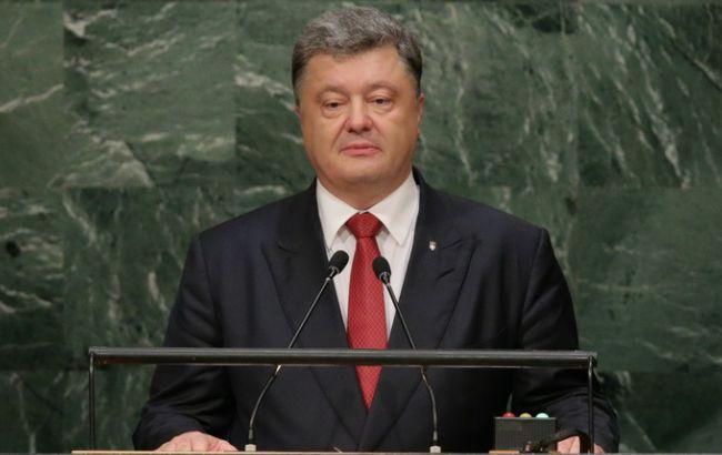 Порошенко заявив про ризик екологічної катастрофи на Донбасі