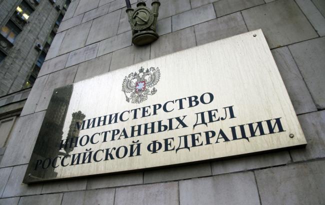 Фото: в МИД России считают, что Киев наладит взаимодействие с Москвой