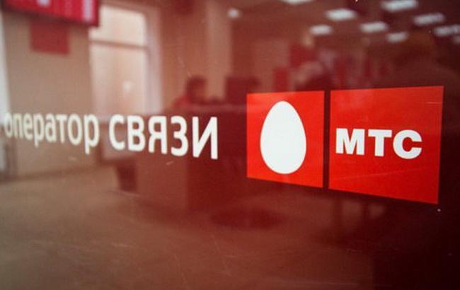 Чистая прибыль МТС по МСФО в 2015 году снизилась на 3,5%