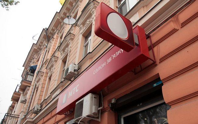 МТС по-украински – Vodafone