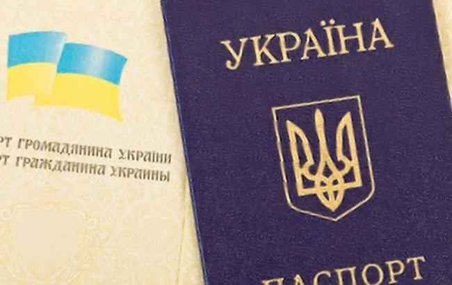Инновация отМВД: вУкраинском государстве запустили онлайн-базу проверки паспортов
