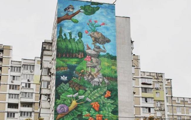 Фото: Новый мурал очень украсил безликий дом (facebook.com)