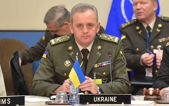 Зеленський звільнив Муженко з військової служби