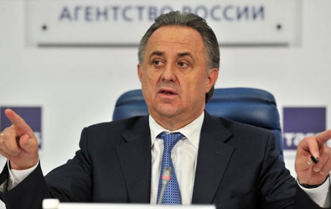Фото: Министр спорта РФ Виталий Мутко (glavny.tv)