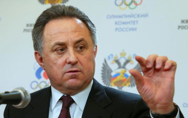Фото: министр спорта РФ Виталий Мутко