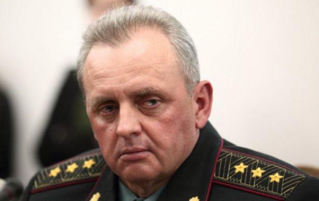 ВГенштабе констатировали ухудшение ситуации наДонбассе