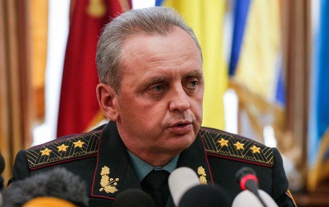 Фото: глава Генштаба Виктор Муженко