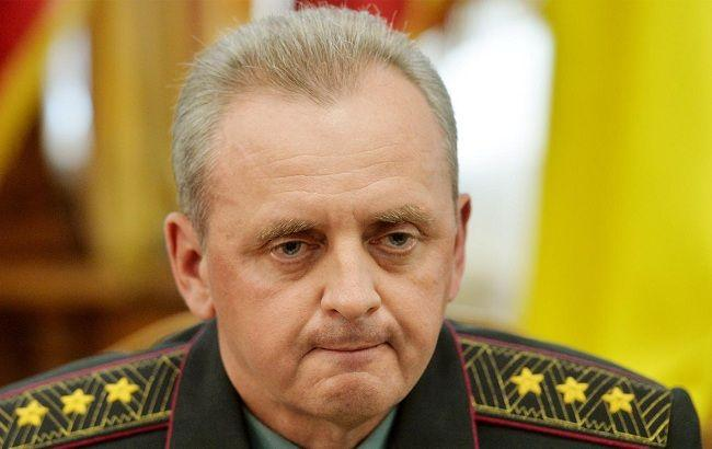 Фото: начальник Генерального штабу ЗСУ Віктор Муженко