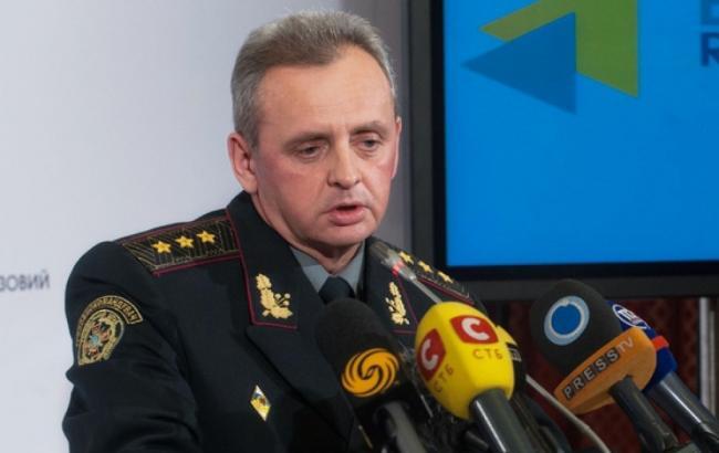 Фото: начальника генерального штаба Виктора Муженко