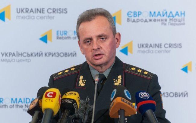 Фото: глава Генштаба Украины Виктор Муженко