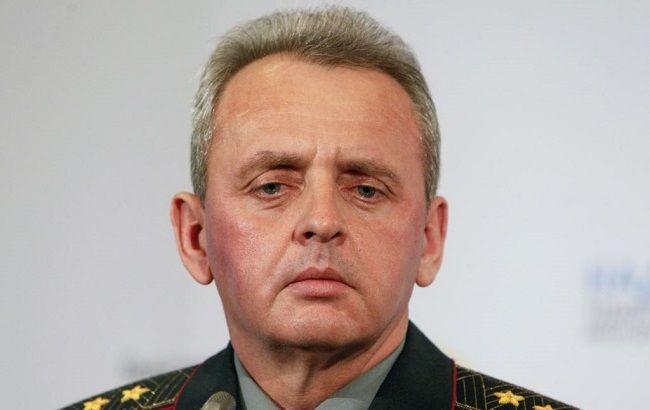 Фото: начальник Генштабу Віктор Муженко