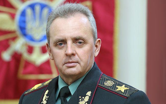 Фото: Віктор Муженко