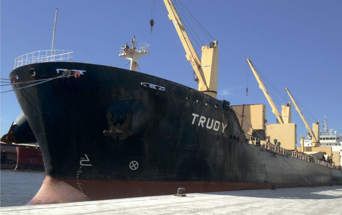 Во Франции задержали судно с кокаином, среди членов экипажа есть украинец, — МИД