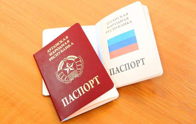 """Офіс  генпрокурора відкрив справу через роздачу """"паспортів"""" в ОРДЛО"""