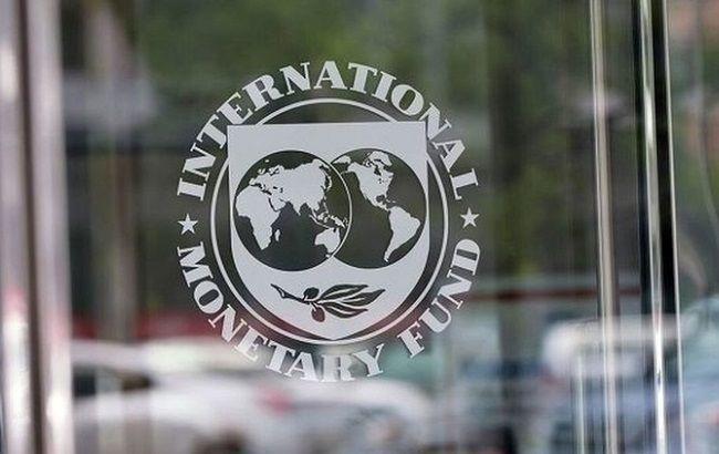Фото: опублікований Меморандум МВФ з Україною