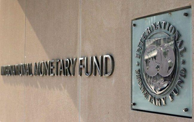Фото: Меморандум МВФ ставит Украине ряд условий